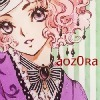 Aoz0ra's Avatar
